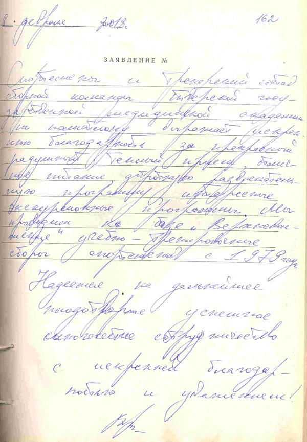 http://www.tvertourist.ru/images/otzivi/OtzivVV0.jpg