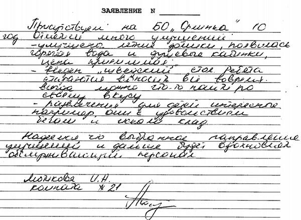 http://www.tvertourist.ru/images/otzivi/orlinka10.jpg