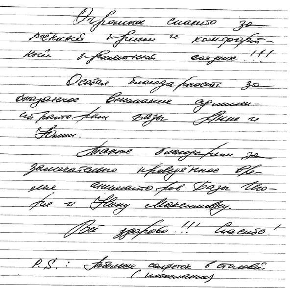 http://www.tvertourist.ru/images/otzivi/orlinka16.jpg