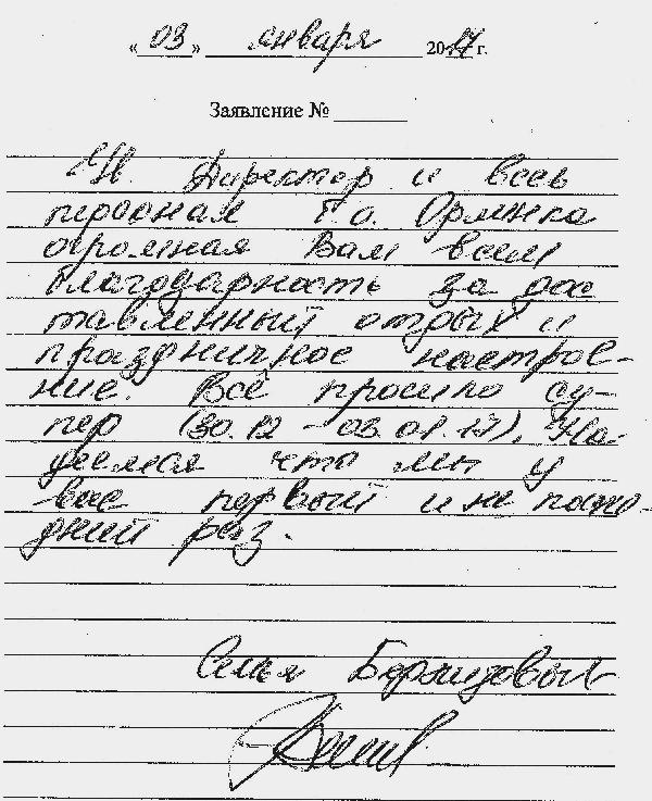 http://www.tvertourist.ru/images/otzivi/orlinka18.jpg