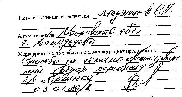 http://www.tvertourist.ru/images/otzivi/orlinka24.jpg