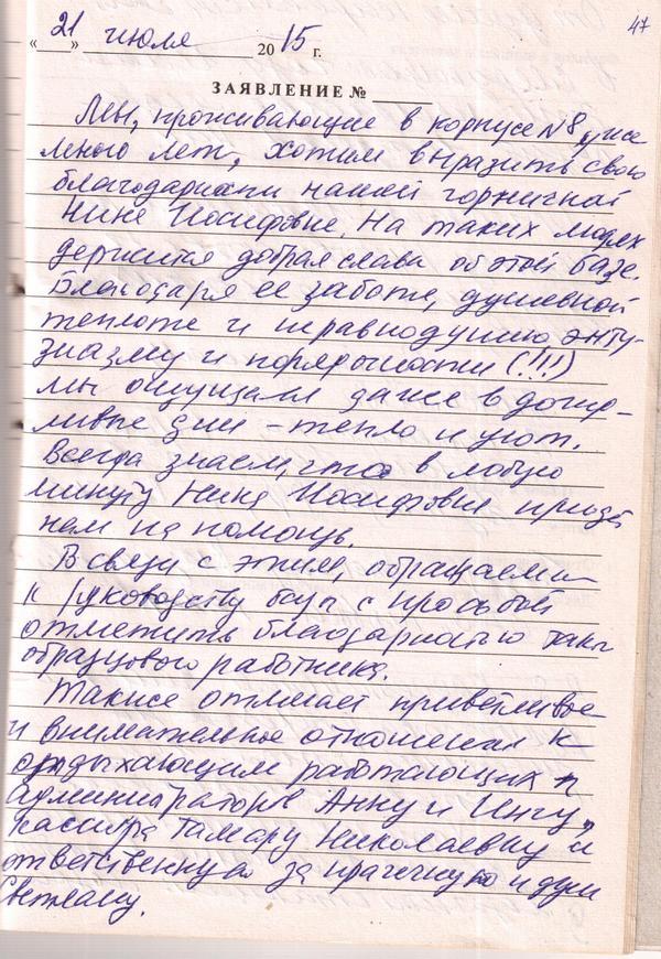 http://www.tvertourist.ru/images/otzivi/orlinka9.jpg
