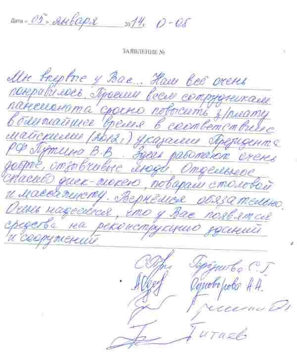 http://www.tvertourist.ru/images/otzivi/otzivVV9.jpg