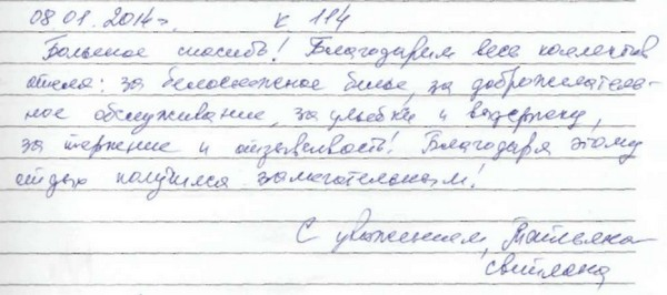 http://www.tvertourist.ru/images/otzivi/palas27.jpg