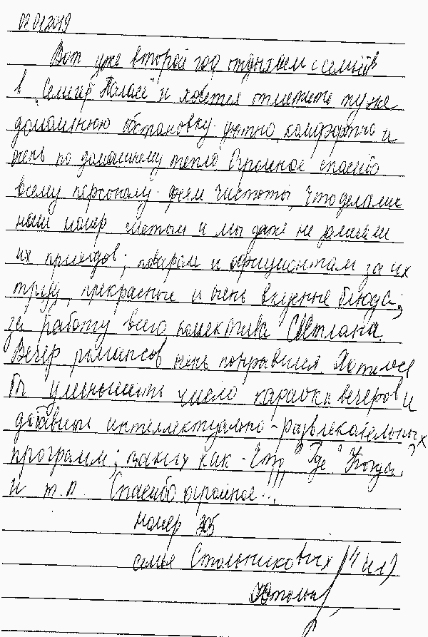 http://www.tvertourist.ru/images/otzivi/palas74.jpg