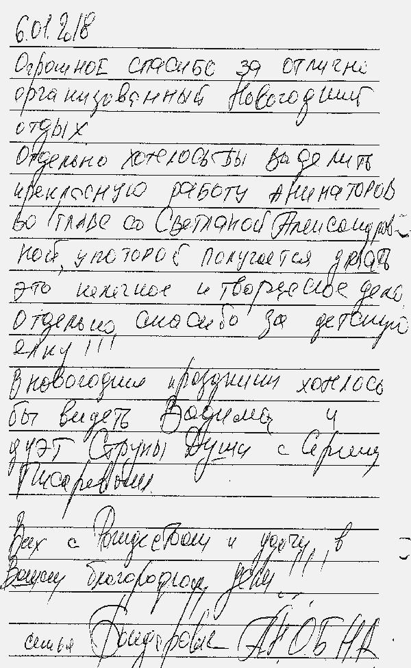 http://www.tvertourist.ru/images/otzivi/palas75.jpg