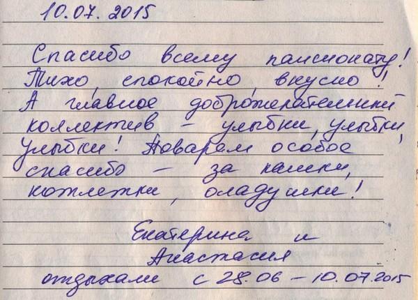 http://www.tvertourist.ru/images/otzivi/sokol13.jpg
