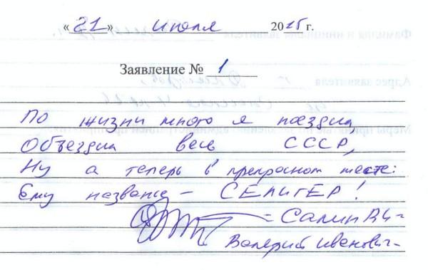 http://www.tvertourist.ru/images/otzivi/sokol15.jpg
