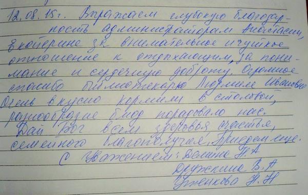 http://www.tvertourist.ru/images/otzivi/sokol18.jpg
