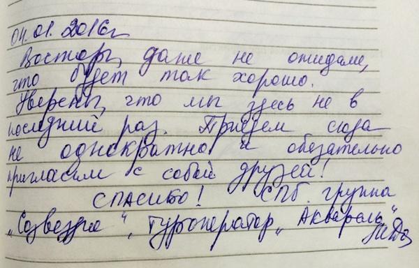 http://www.tvertourist.ru/images/otzivi/sokol19.jpg