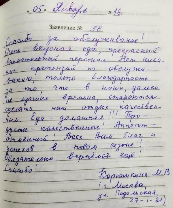 http://www.tvertourist.ru/images/otzivi/sokol20.jpg