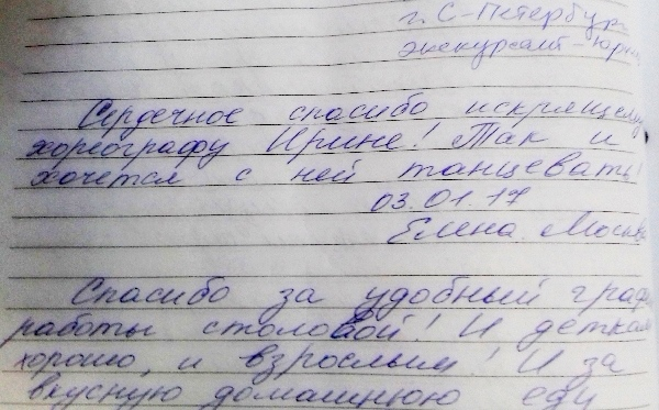 http://www.tvertourist.ru/images/otzivi/sokol26.jpg