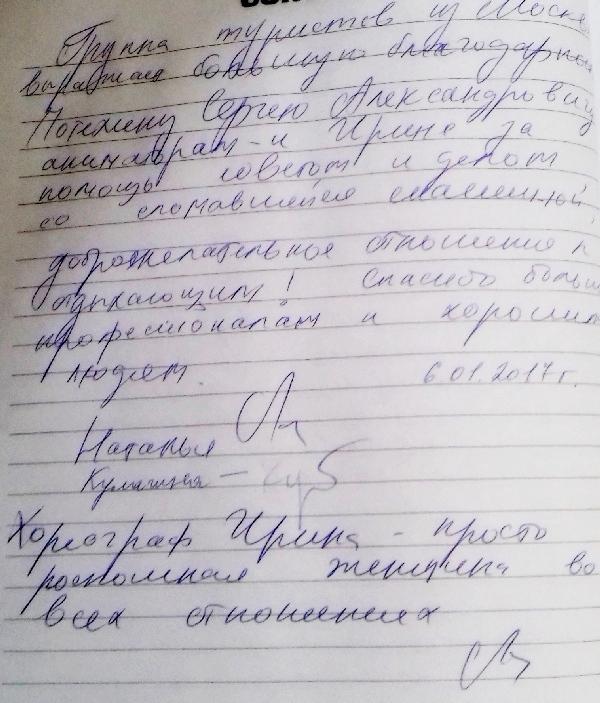 http://www.tvertourist.ru/images/otzivi/sokol27.jpg