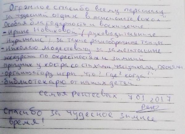 http://www.tvertourist.ru/images/otzivi/sokol28.jpg