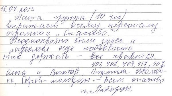 http://www.tvertourist.ru/images/otzivi/sokol3.jpg