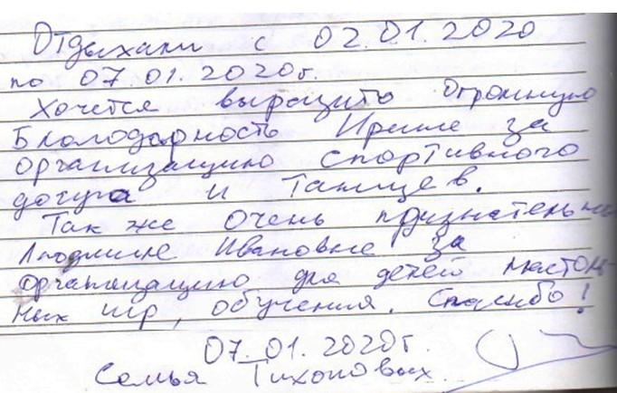 http://www.tvertourist.ru/images/otzivi/sokol48.jpg