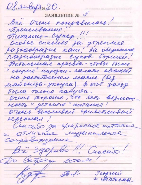 http://www.tvertourist.ru/images/otzivi/sokol49.jpg