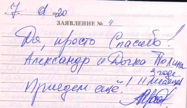 http://www.tvertourist.ru/images/otzivi/sokol50.jpg