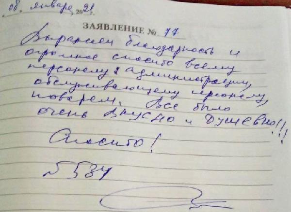 http://www.tvertourist.ru/images/otzivi/sokol54.jpg