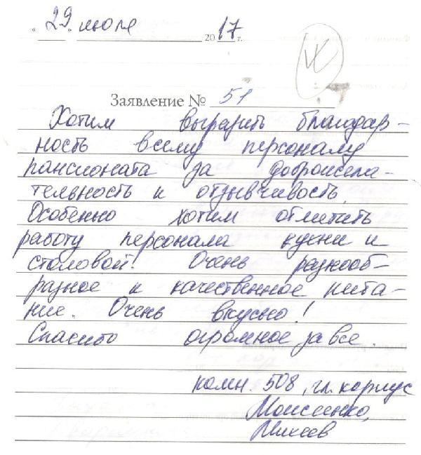http://www.tvertourist.ru/images/otzivi/vv30.jpg
