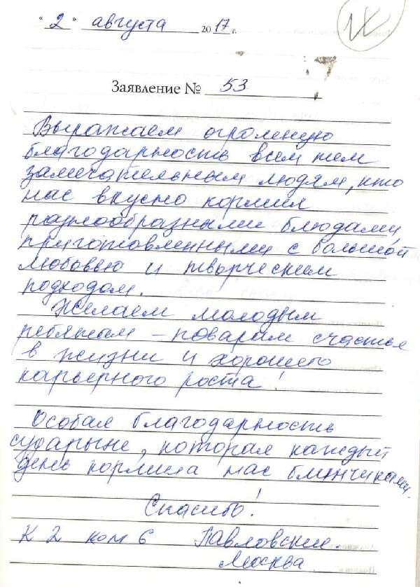 http://www.tvertourist.ru/images/otzivi/vv32.jpg