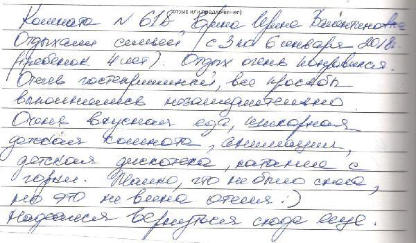 http://www.tvertourist.ru/images/otzivi/vv41.jpg