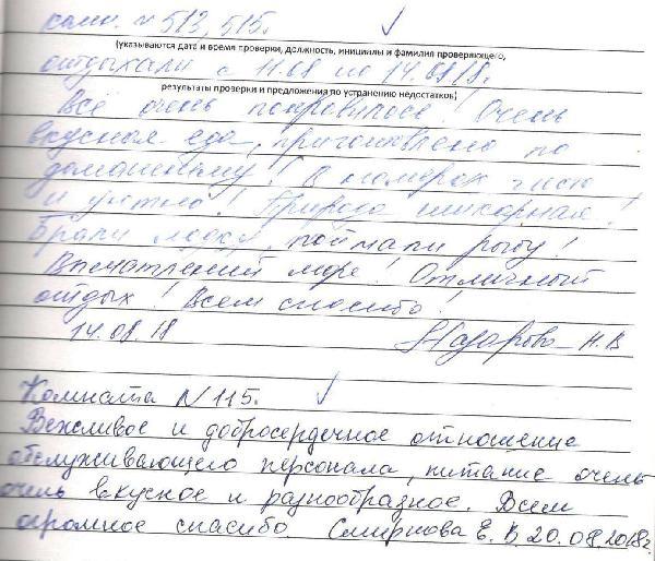 http://www.tvertourist.ru/images/otzivi/vv50.jpg