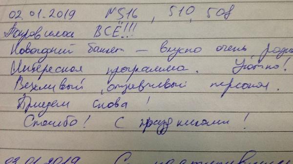 http://www.tvertourist.ru/images/otzivi/vv52.jpg