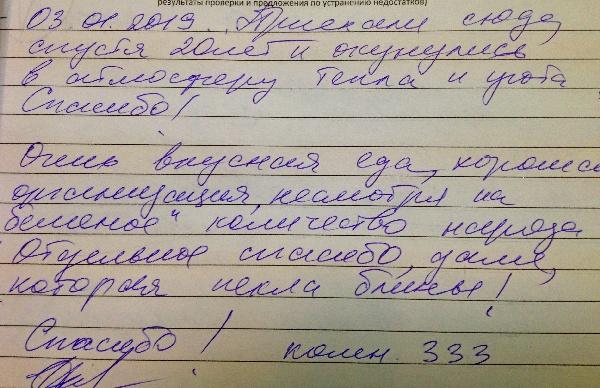 http://www.tvertourist.ru/images/otzivi/vv54.jpg