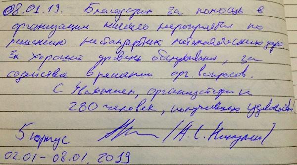 http://www.tvertourist.ru/images/otzivi/vv56.jpg