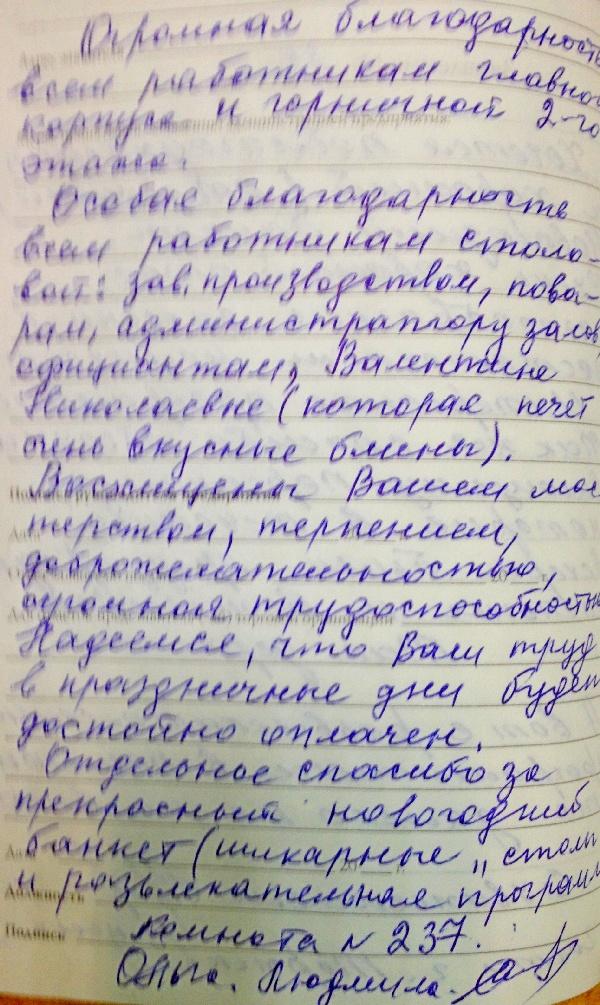 http://www.tvertourist.ru/images/otzivi/vv57.jpg