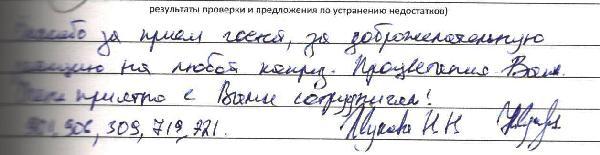 http://www.tvertourist.ru/images/otzivi/vv64.jpg