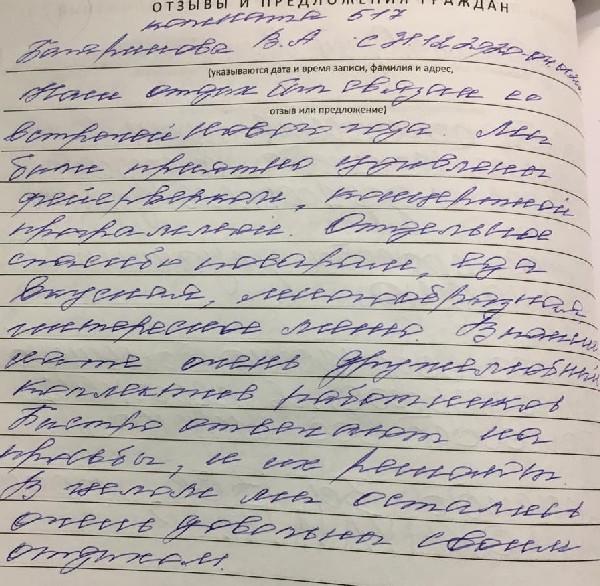 http://www.tvertourist.ru/images/otzivi/vv68.jpg