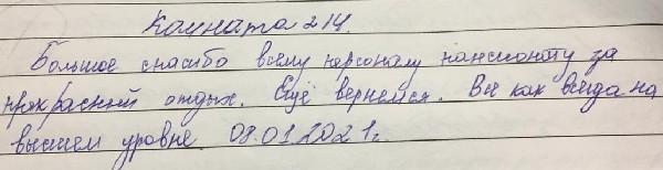 http://www.tvertourist.ru/images/otzivi/vv70.jpg