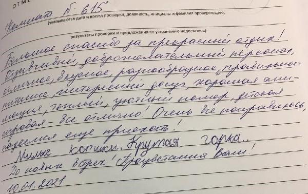 http://www.tvertourist.ru/images/otzivi/vv72.jpg