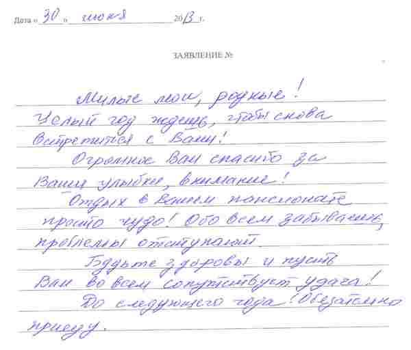 http://www.tvertourist.ru/images/otzivi/vv8.jpg