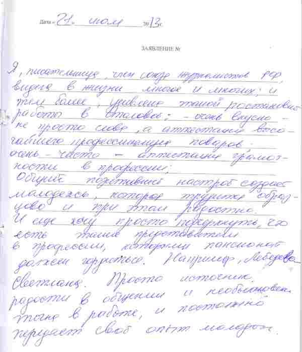 http://www.tvertourist.ru/images/otzivi/vv9.jpg